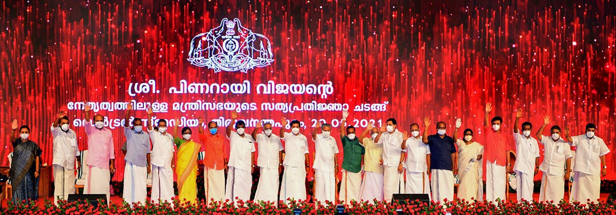 Pinarayi Vijayan's New Cabinet: The Left Repeats Its Old Mistakes