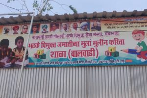 Thane: Without State Intervention, Vaccine Drive Fails To Take Off at Nomadic Settlement