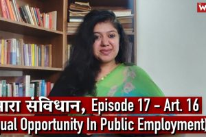 Watch | Hamara Samvidhan: Article 16 and Equality of Opportunity in Public Employment