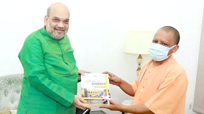 Adityanath Misleads Modi, Shah on 'Harvard' Study Praising UP Government