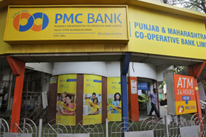 RBI Approves PMC Bank Takeover by Centrum Financial Services