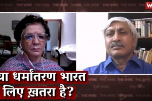 Watch   Are Religious Conversions a Threat to India?