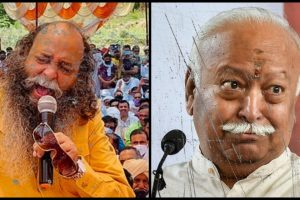 The Hypocrisy and Opportunism of the RSS's 'Outreach' to Muslims