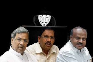 Leaked Snoop List Suggests Surveillance May Have Played Role in Toppling of Karnataka Govt in 2019