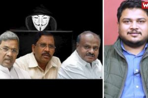 Watch   How Surveillance May Have Played a Role in Toppling of Karnataka Govt in 2019