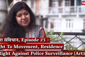 Watch | Hamara Samvidhan: Right To Movement, Residence and Right Against Police Surveillance