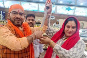 Rape of Woman in Meerut, FIR Names Rashtriya Hindu Yuva Vahini Leader and Son