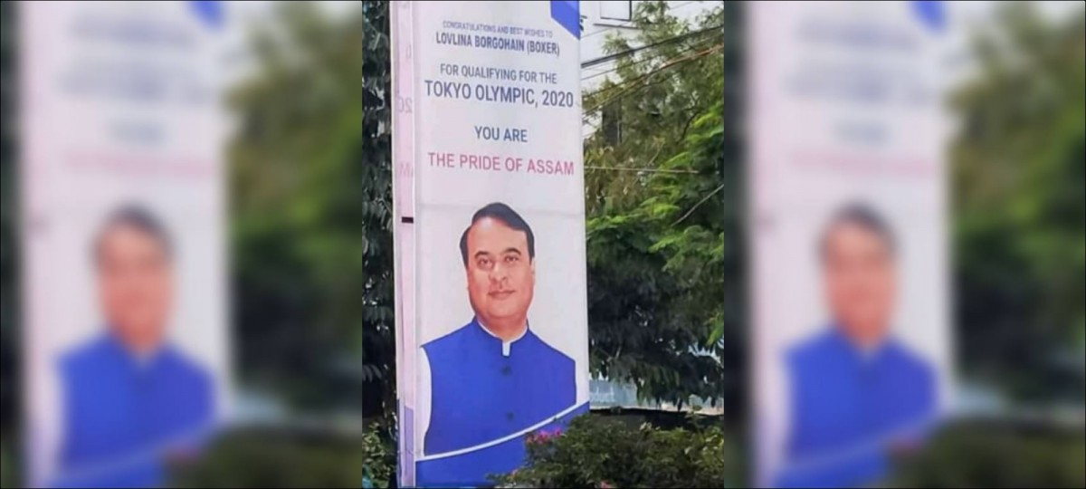 Assam: Case Against News Portal for Report Questioning BJP Ministers' Photos on Hoardings