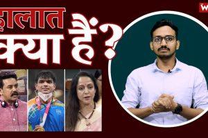 Watch | Haalat Kya Hain: How Anurag Thakur Brought India Victories at the Olympics