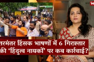 Watch   When Will Hindutva Leaders Face the Music for Anti-Muslim Slogans?
