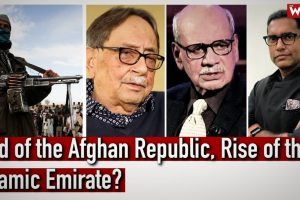 Watch: End of the Afghan Republic, Rise of the Islamic Emirate?