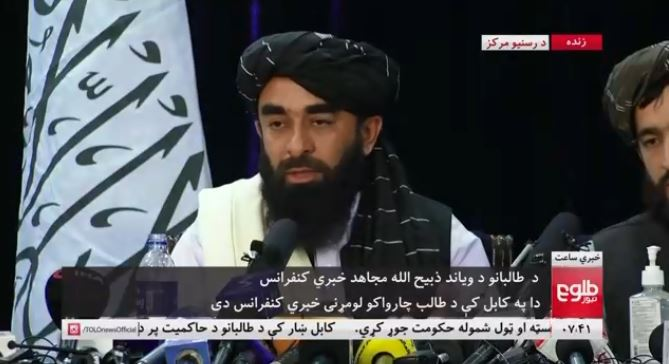 'Will Respect Women's Rights Under Islamic Law': Taliban Hold First Presser Since Takeover