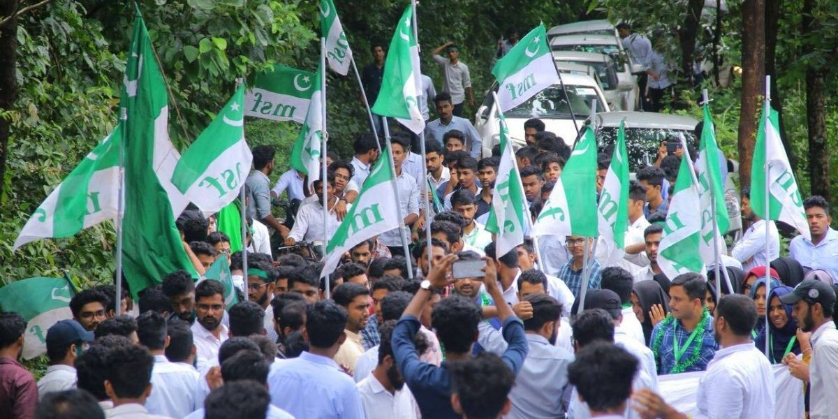IUML 'Freezes' Women's Wing After Members Refuse to Withdraw Harassment Complaints