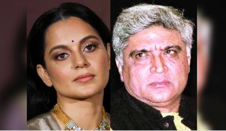 Bombay HC Dismisses Kangana Ranaut's Plea for Quashing of Javed Akhtar Defamation Case