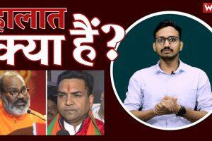 Watch | Haalat Kya Hain: Rift Between Kapil Mishra and Yati; Youth Demand Jobs From Yogi
