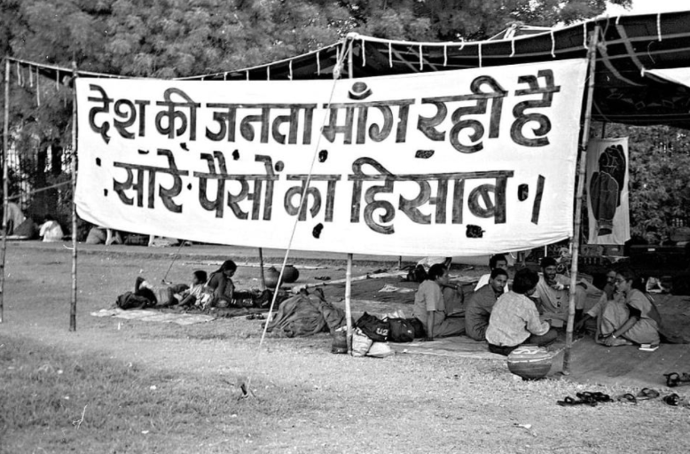 The RTI Law: 16 Years On, Still a Contested Space