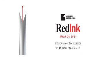 Deadline For RedInk Awards Extended Until October 31